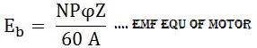 EMF equation of motor