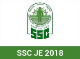 SSC JE Electrical Conventional Paper Solved 2014-Electrical-Exam