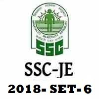 SSC JE Electrical Previous Year Question Paper 2018-SET 6